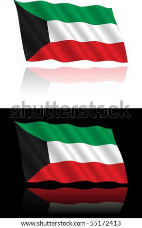 Kuwaiti Flag Flowing