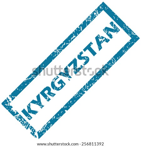 Kyrgyzstan grunge rubber stamp on a white background. Vector illustration