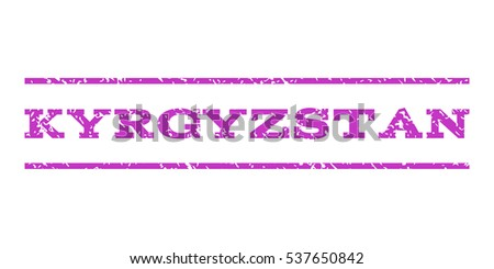 Kyrgyzstan watermark stamp. Text caption between horizontal parallel lines with grunge design style. Rubber seal stamp with dirty texture. Vector violet color ink imprint on a white background.
