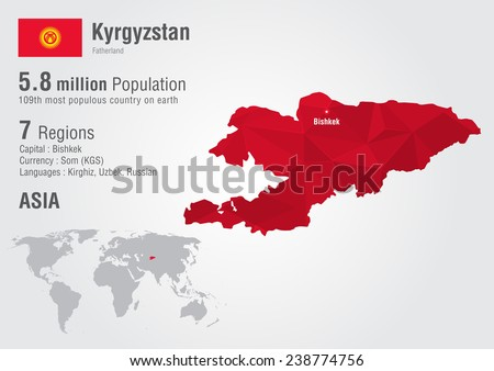 Kyrgyzstan map stock images royalty free images vectors kyrgyzstan world map with a pixel diamond texture world geography gumiabroncs Choice Image