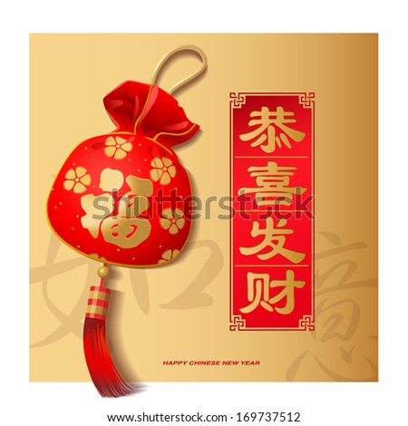 """Label design for Chinese new year. The Chinese character on pouch """"Fu"""" means - Wealth or Rich. """"Gong Xi Fa Cai """" means -May Prosperity Be With You. - stock vector"""