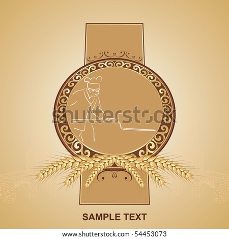 Label for flour production - stock vector