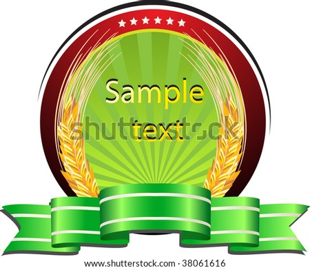 label with fields - stock vector