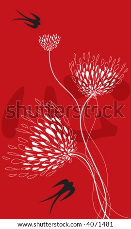 """lace flowers, swallows on red (vector) - illustration / chinese word """"xing"""" means """"heart"""" in english - stock vector"""