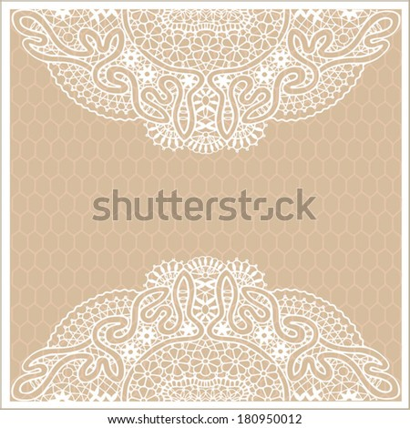 Lace pattern, butterfly abstract decoration, hand drawn sketch, retro floral and geometric ornament, lacy frame border texture, isolated design elements  - stock vector