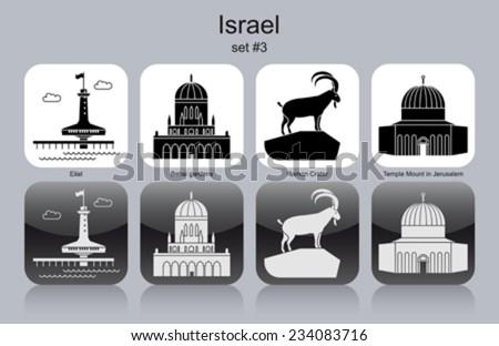 Landmarks of Israel. Set of monochrome icons. Editable vector illustration. - stock vector