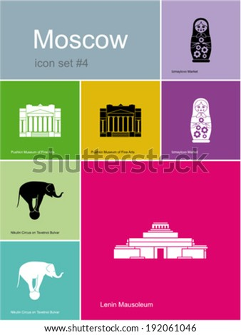 Landmarks of moscow set of flat color icons in metro style editable