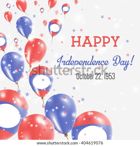 Lao People's Democratic Republic Independence Day Greeting Card. Flying Balloons in Laotian National Colors. Happy Independence Day Lao People's Democratic Republic Vector Illustration.