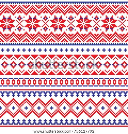 Lapland Vector Seamless Winter Pattern Sami Stock Vector Royalty
