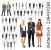 Large colorful set of people silhouettes. Businesspeople; men and women. - stock vector