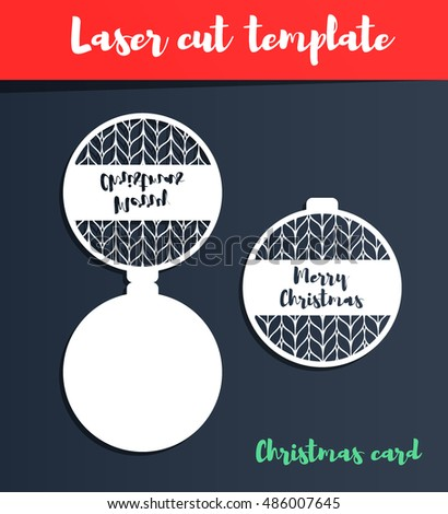 Laser Cut Template Christmas Card Brush Stock Photo Photo Vector
