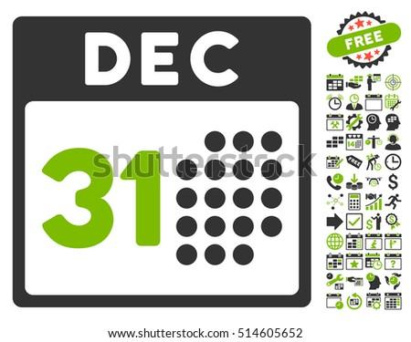 Last Year Day Icon Bonus Calendar Stock Vector 514605652 Shutterstock
