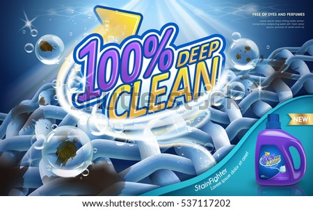 Laundry detergent ads, hundred percent deep clean effects with dirts floating from fibers, 3d illustration