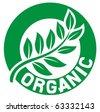 leaf, organic sign (seal, symbol) - stock vector