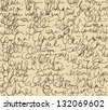 Letter endless pattern. Script seamless background. Sketch of writing calligraphy template - stock vector