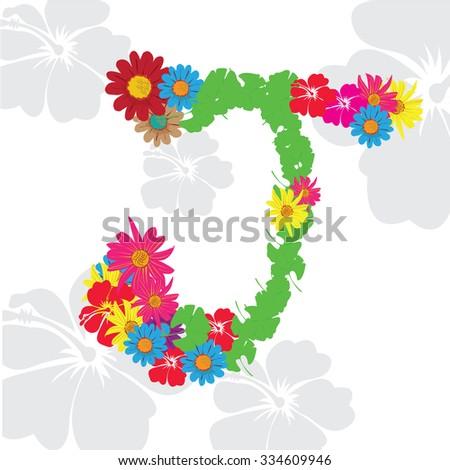 Letter J flower - stock vector