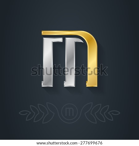 Letter M. Template for company logo with monogram element. 3d Design element or icon. Vector elegant gold and silver font. - stock vector
