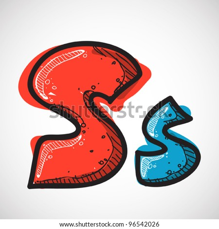 Letter S from candy alphabet. Vector illustration - stock vector