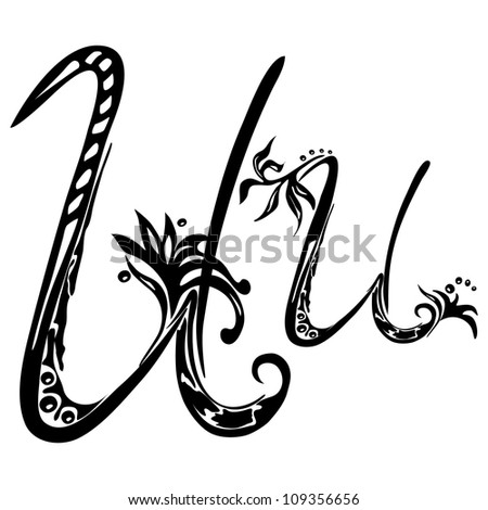 Letter U u  in the style of abstract floral pattern on a white background - stock vector