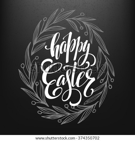 Lettering Easter Greeting Card Template Chalkboard Stock Vector