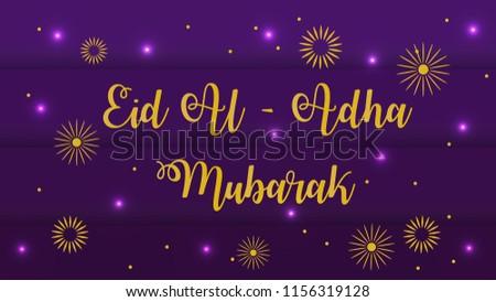 lettering font Special Eid Al Adha Mubarak with purple backgroun eps 10 Creative design