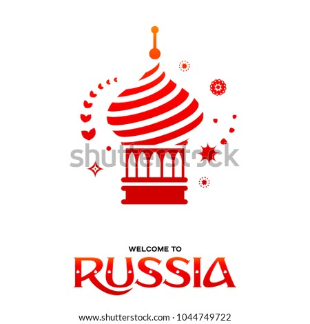 lettering welcome russia fifa world cup stock vector