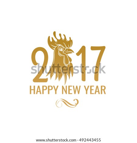 Lettering Chinese Symbol Rooster 2017 Vector Stock Vector 492443455