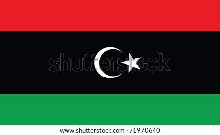 Libya flag Vector - stock vector