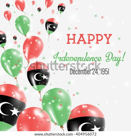 Libya Independence Day Greeting Card. Flying Balloons in Libyan National Colors. Happy Independence Day Libya Vector Illustration. - stock vector