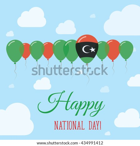 Libya National Day Flat Patriotic Poster. Row of Balloons in Colors of the Libyan flag. Happy National Day Card with Flags, Balloons, Clouds and Sky. - stock vector