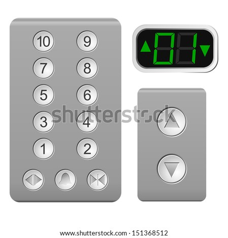 Lift the control panel on a white background - stock vector