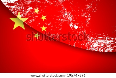 Light grunge effect paper flag of  China