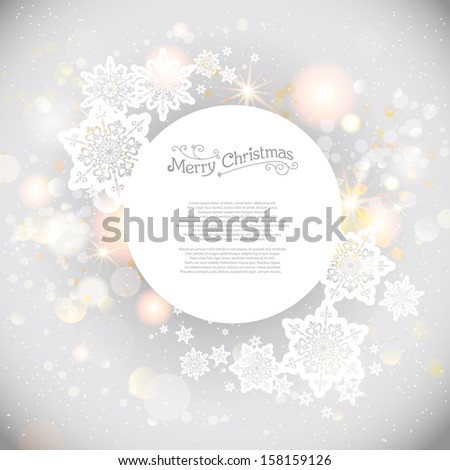 Light shining holiday background with place for text - stock vector