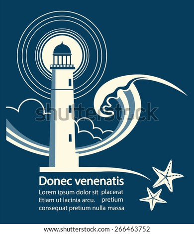 Lighthouse and blue sea wave retro poster for text.Vector graphic  illustration - stock vector