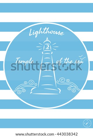 Lighthouse and blue sea, white wave retro poster. Vector graphic illustration. - stock vector