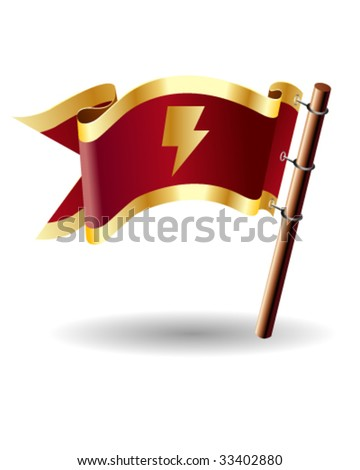 Lighting bolt or electricity symbol on royal vector flag button good for use in print, on websites, or in promotional materials
