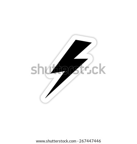 lightning and electricity icon on a white background with shadow  - stock vector