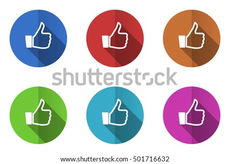 Like thumb up flat vector icons