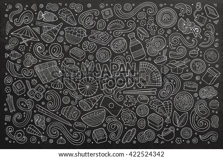 Line art chalkboard vector hand drawn doodle cartoon set of Japan cuisine objects and symbols - stock vector