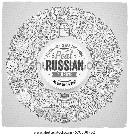 Cartoon fairy tale drawing russian village stock vector for Art of russian cuisine