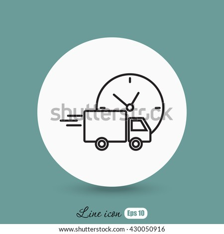 Line Icon Delivery Express Stock Vector 564737350 ...