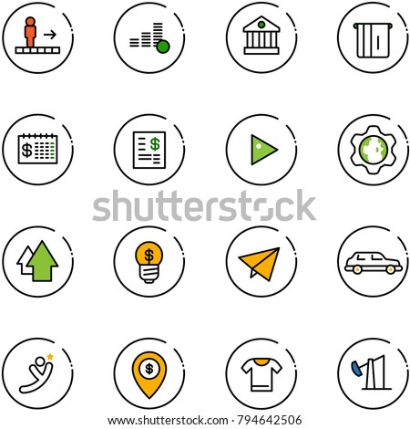 Abstract Letter Airplane Logo Creative Air 644317945 in addition Lilys Room Decorating Ideas And Organization in addition School Lunch Colouring Page as well 7d242d02121c9c83 further Sabre A Ch agne. on air bag paper