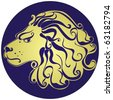 Lion. Astrology sign. Vector zodiac Leo - stock vector