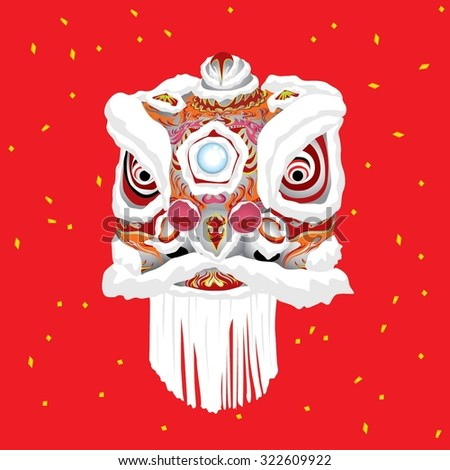 Lion Dance Greeting cards