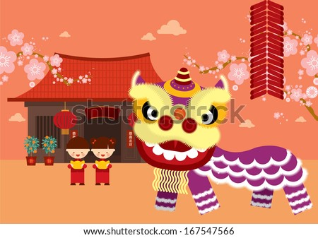 lion dance performance at chinese village with chinese character that reads wishing you a prosperous new year vector/illustration - stock vector
