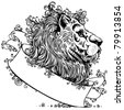 Lion head with ribbon. Vector 1 color black drawing. - stock vector