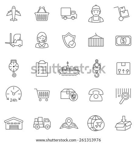 Logistic line icons set.Vector - stock vector