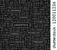 LOGISTICS. Seamless vector pattern. - stock photo