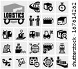 Logistics vector icon set on gray  - stock vector