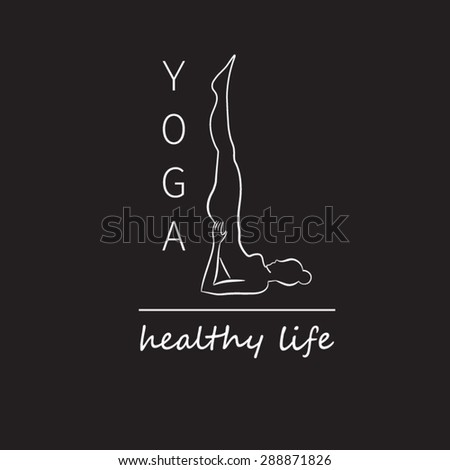 Logo for yoga studio.Yoga meditation logo. Vector yoga illustration. Yoga sticker. Fitness center. Yoga class. - stock vector